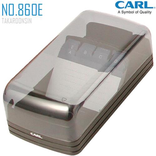 กล่องใส่นามบัตร แบบพลาสติก CARL No.860E (600 ชื่อ)