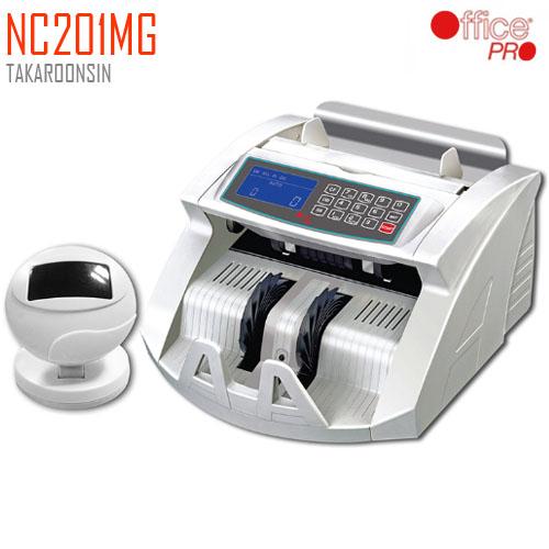 เครื่องนับธนบัตร Office Pro NC201MG
