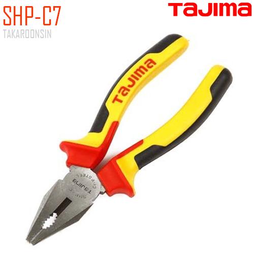 คีมปากจิ้งจก ขนาด 7 นิ้ว TAJIMA SHP-C7