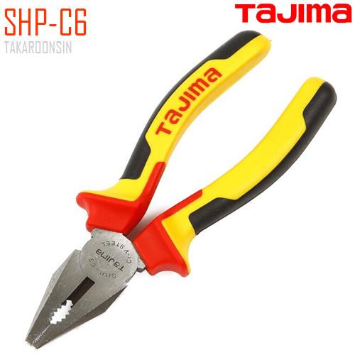 คีมปากจิ้งจก ขนาด 6 นิ้ว TAJIMA SHP-C6