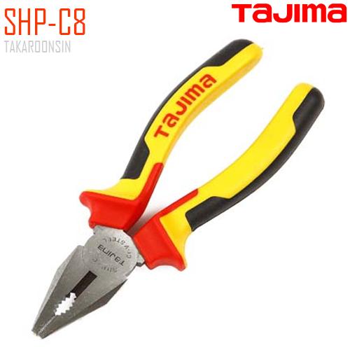 คีมปากจิ้งจก ขนาด 8 นิ้ว TAJIMA SHP-C8