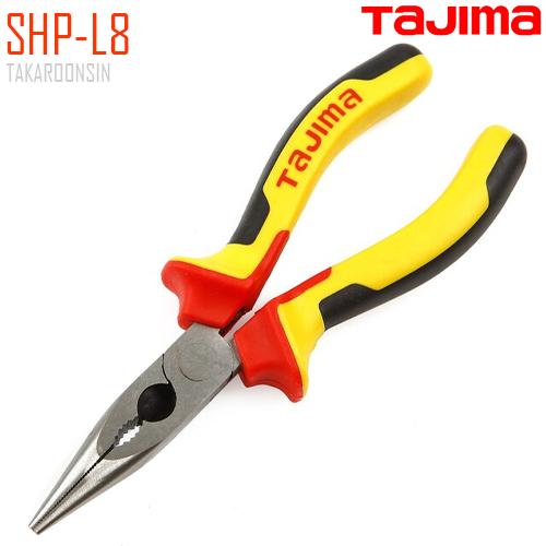 คีมปากแหลม ขนาด 8 นิ้ว TAJIMA SHP-L8