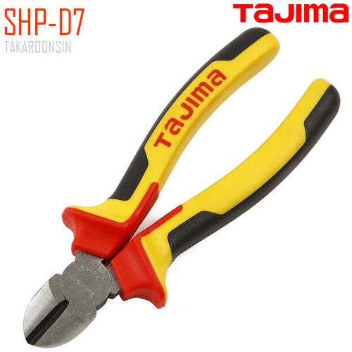 คีมตัดสายไฟ ขนาด 7 นิ้ว TAJIMA SHP-D7