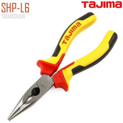 คีมปากแหลม ขนาด 6 นิ้ว TAJIMA SHP-L6