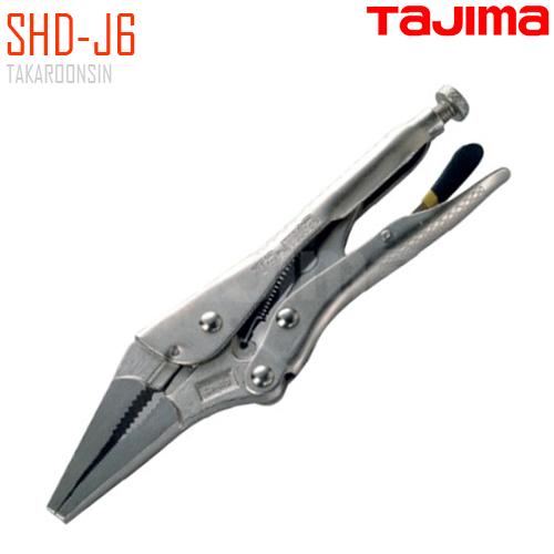 คีมล็อคปากแหลม ขนาด 6 นิ้ว TAJIMA SHD-J6