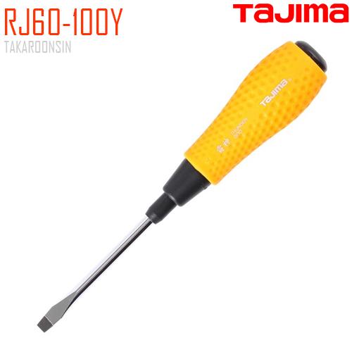 ไขควงปากแบน TAJIMA RJ60-100Y