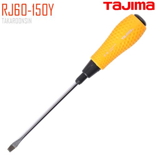 ไขควงปากแบน TAJIMA RJ60-150Y