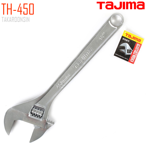 กุญแจเลื่อน ขนาด 18 นิ้ว TAJIMA TH-450