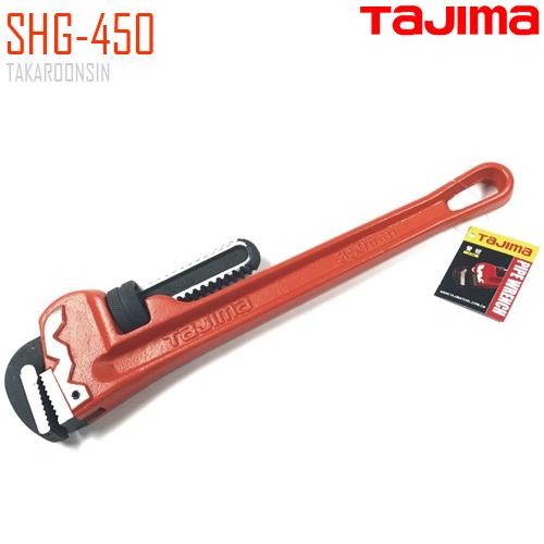 ประแจจับท่อ ขนาด 18 นิ้ว TAJIMA SHG-450