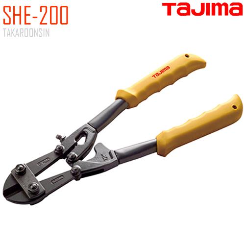 กรรไกรตัดเหล็กเส้น ขนาด 8 นิ้ว TAJIMA SHE-200