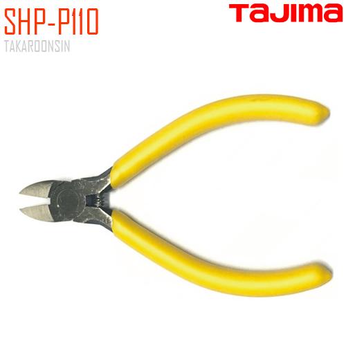 คีมตัดพลาสติก ปากโค้ง ขนาด 4.5 นิ้วTAJIMA SHP-P110