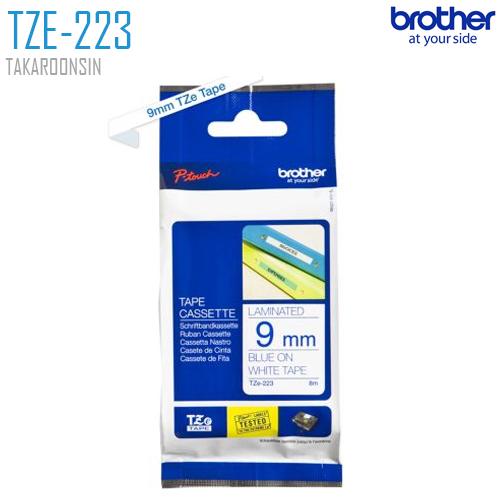 เทปพิมพ์ฉลาก 9 มิล BROTHER TZE-223 (พื้นเทปสีขาว ตัวอักษรสีฟ้า)