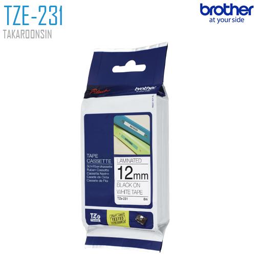 เทปพิมพ์ฉลาก 12 มิล BROTHER TZE-231 (พื้นเทปสีขาว ตัวอักษรสีดำ)