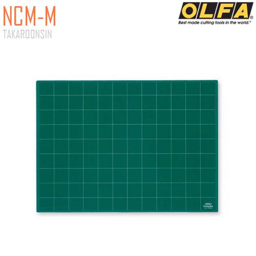 แผ่นยางรองตัด OLFA NCM-M (62x45 ซม.)