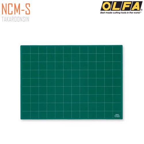 แผ่นยางรองตัด OLFA NCM-S (45x30 ซม.)