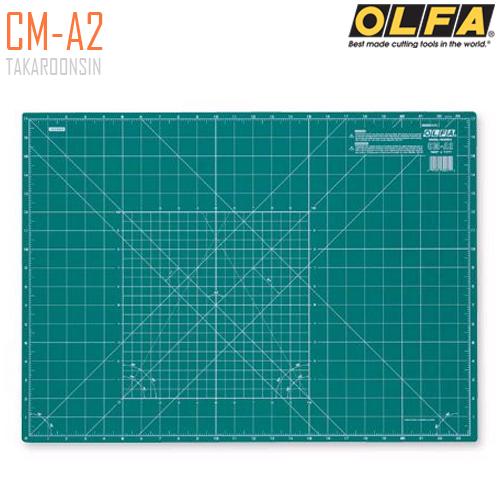 แผ่นยางรองตัด OLFA CM-A2 (62x45 ซม.)