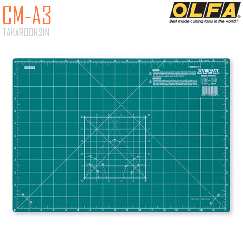 แผ่นยางรองตัด OLFA CM-A3 (45x32 ซม.)