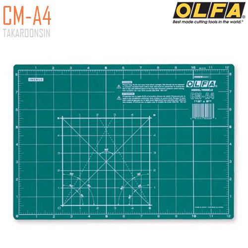 แผ่นยางรองตัด OLFA CM-A4 (32x22.5 ซม.)