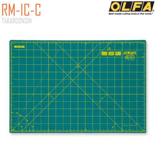 แผ่นยางรองตัด OLFA RM-IC-C (47x32 ซม.)
