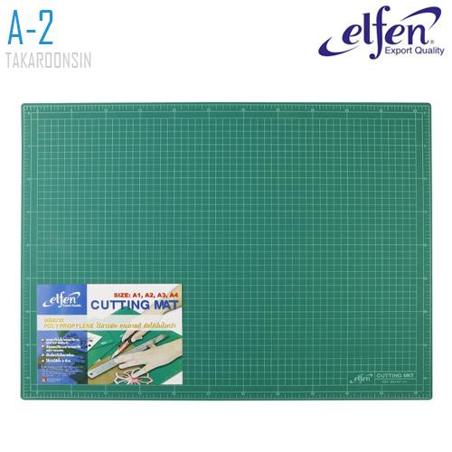 แผ่นยางรองตัด A2 (45x60 ซม.) Elfen