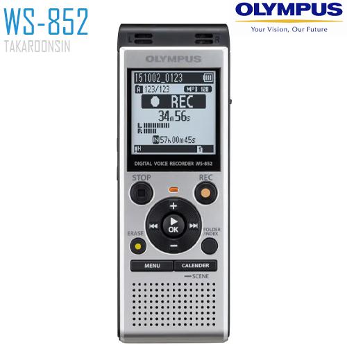เครื่องอัดเสียง OLYMPUS WS-852