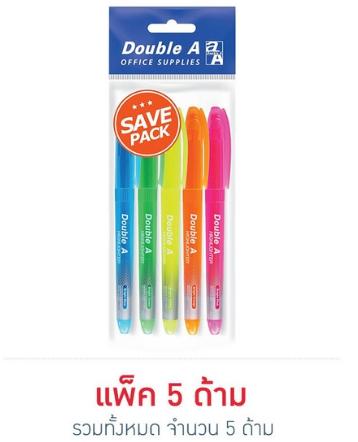 ปากกาเน้นข้อความ Bright Color Double A