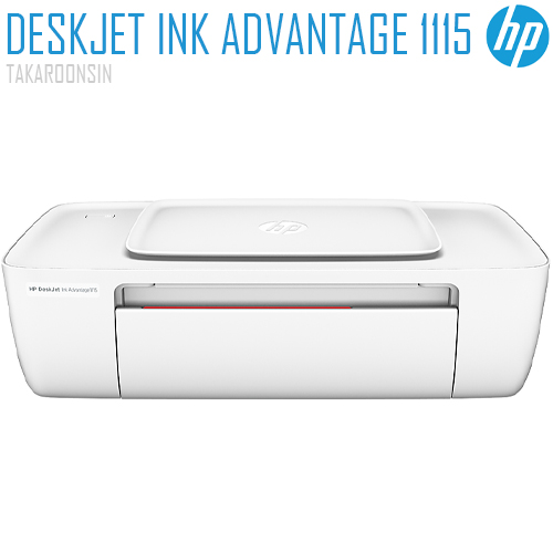 เครื่องพิมพ์ HP DeskJet Ink Advantage 1115 Printer (F5S21B)