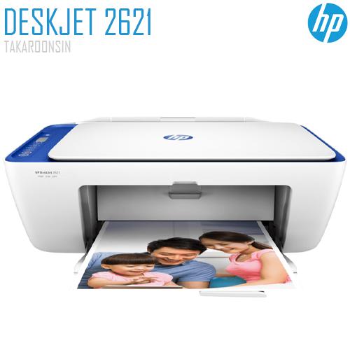 เครื่องพิมพ์ HP DeskJet 2621 All-in-One Printer (Y5H68A)