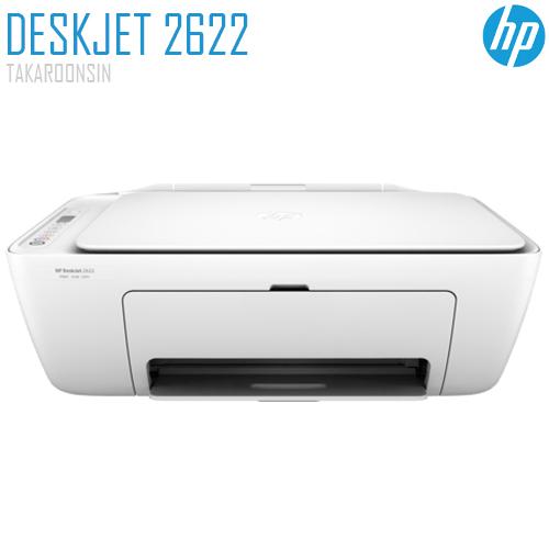 เครื่องพิมพ์ HP DeskJet 2622 All-in-One Printer (Y5H67A)