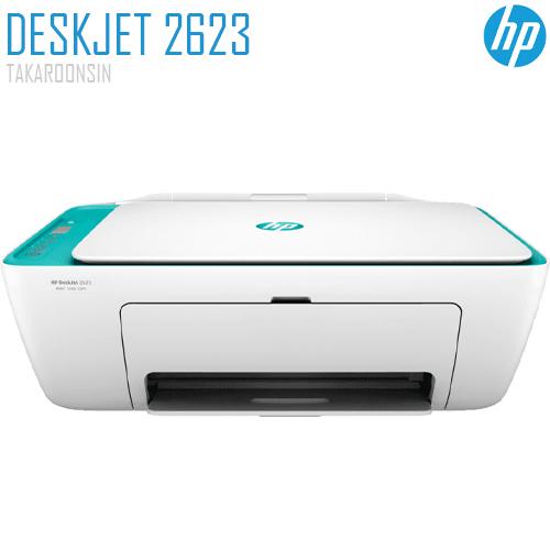 เครื่องพิมพ์ HP DeskJet 2623 All-in-One Printer (Y5H69A)