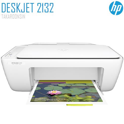 เครื่องพิมพ์ HP DeskJet 2132 All-in-One Printer (F5S41A)
