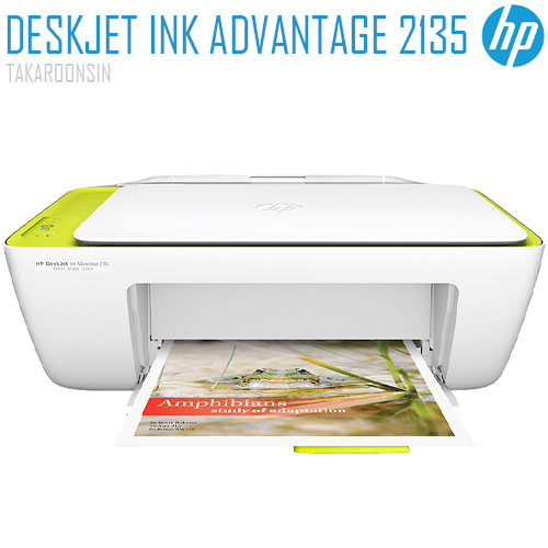 เครื่องพิมพ์ HP DeskJet Ink Advantage 2135 All-in-One Printer (7GE65B)