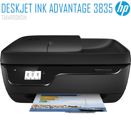 เครื่องโทรสาร HP DeskJet Ink Advantage 3835 All-in-One Printer (F5R96B)