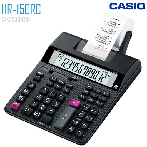 เครื่องคิดเลข CASIO 12 หลัก HR-150RC+AD แบบพิมพ์ - อิ้งโรลล์