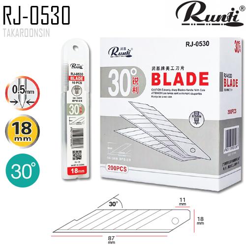 ใบมีดคัตเตอร์ขนาดใหญ่ RUNJI RJ-0530 (18mm)