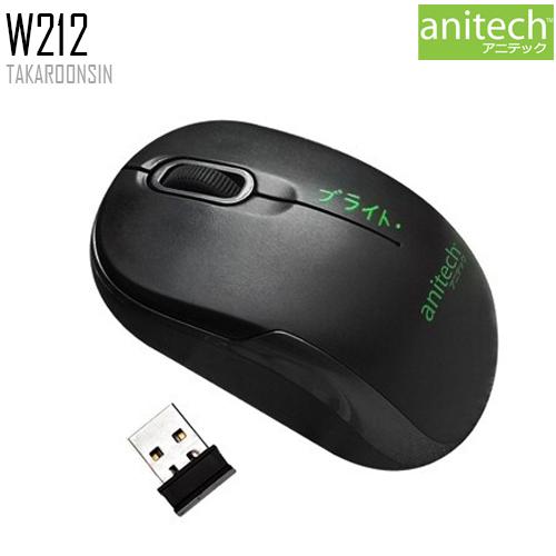เมาส์ ANITECH W212-BK WIRELESS MOUSE