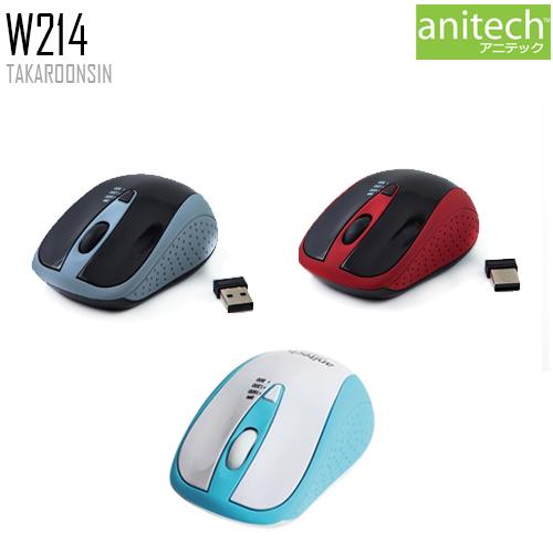 เมาส์ ANITECH W214 WIRELESS MOUSE