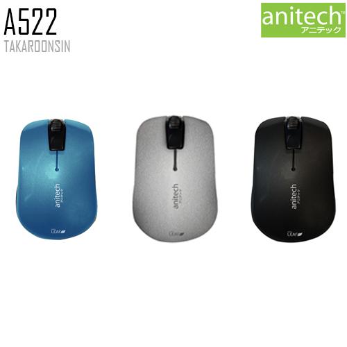 เมาส์ ANITECH USB Optical Mouse รุ่น A522