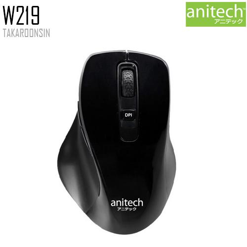 เมาส์ ANITECH W219 WIRELESS OPTICAL MOUSE