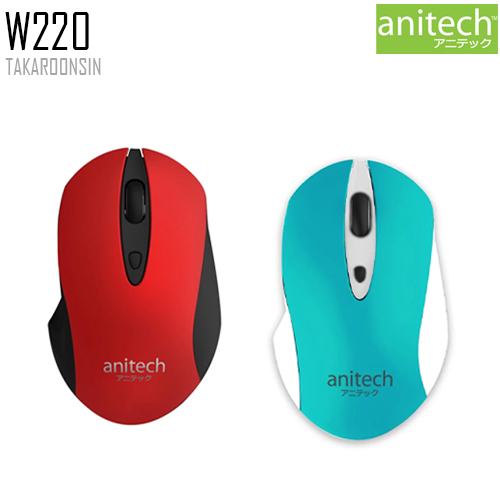 เมาส์ ANITECH W220 WIRELESS OPTICAL MOUSE