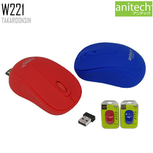 เมาส์ ANITECH W221 WIRELESS OPTICAL MOUSE