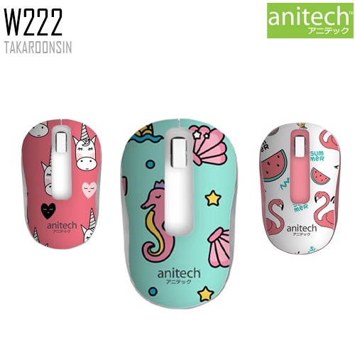 เมาส์ ANITECH W222 WIRELESS OPTICAL MOUSE