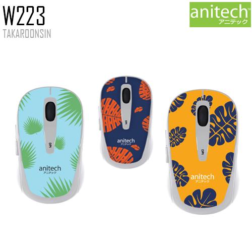 เมาส์ ANITECH W223 WIRELESS OPTICAL MOUSE