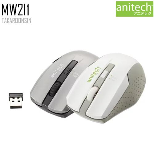 เมาส์ ANITECH MW211 WIRELESS OPTICAL MOUSE