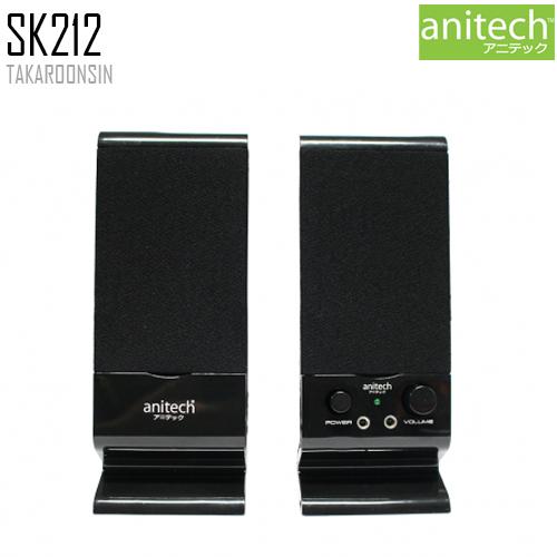 ลำโพง ANITECH STEREO SPEAKER SK212