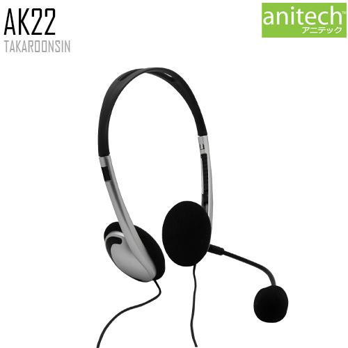 หูฟัง ANITECH AK22 Stereo Headset