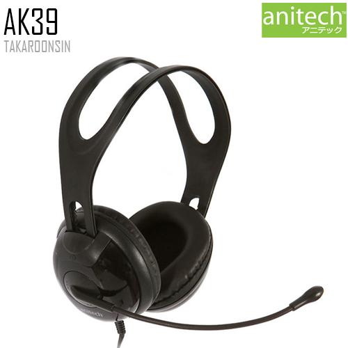 หูฟัง ANITECH AK39 Stereo Headset