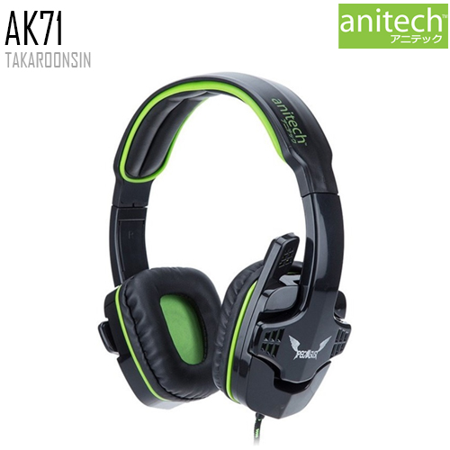 หูฟัง ANITECH AK71 GAMING HEADSET
