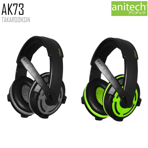 หูฟัง ANITECH AK73 GAMING HEADSET