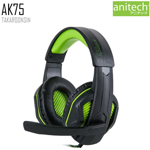 หูฟัง ANITECH AK75 GAMING HEADSET